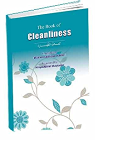 Book of CleanlinessIKB