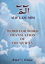 Word for Word Translation of the Qur'an in English